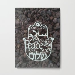 Hamsa paper cut -peace in 3 languages Hebrew, Arabic and English wall decor Metal Print