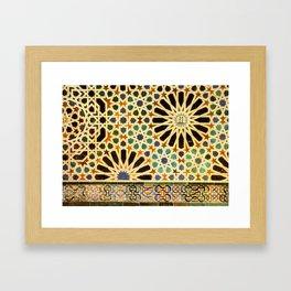 """Mexuar room"". Details in The Alhambra Palace.  Framed Art Print"