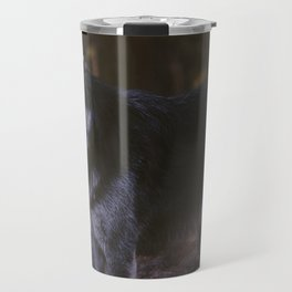 Nadi Travel Mug