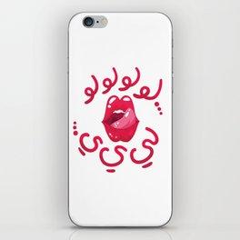 Wedding Luulululeee: Zaghreet : Zalgouta iPhone Skin