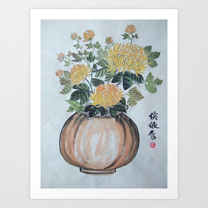 Chrysanthemum Flowers In The Vase Art Print