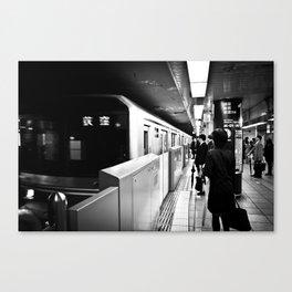 Shinjuku Station Canvas Print