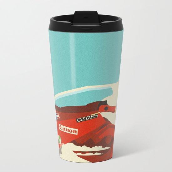 Akira Metal Travel Mug