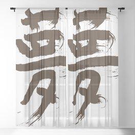 Calligraphy_Dream01 Sheer Curtain