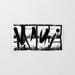 Maui Hand & Bath Towel