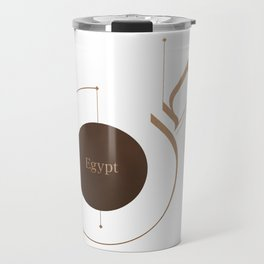 Modern Arabic calligraphy - Egypt Travel Mug