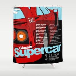 Classic Supercar F40 Shower Curtain