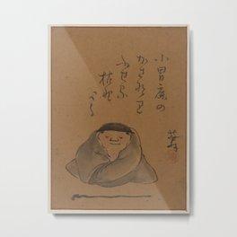 Japanese Art Print - A Monk Meditating (1800s) Metal Print