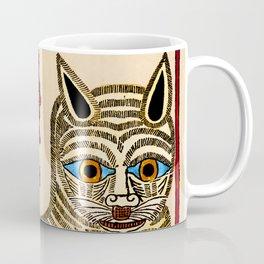 Striped Folk Cat Coffee Mug