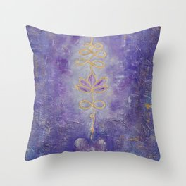 This is it (Your Soul) Throw Pillow