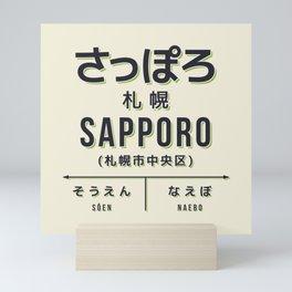 Retro Vintage Japan Train Station Sign - Sapporo Hokkaido Cream Mini Art Print