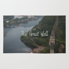 A different view of The Great Wall of China Rug