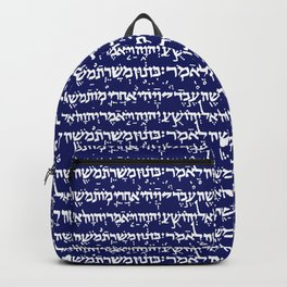 Hebrew Script on Sapphire Backpack