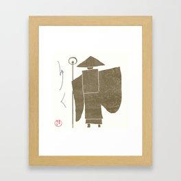 makanai_03 Framed Art Print