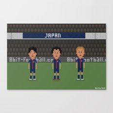Japan 2013 Canvas Print
