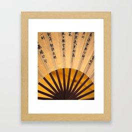 Japanese Umbrella yellow Framed Art Print