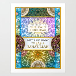 The Twin Holy Days Art Print