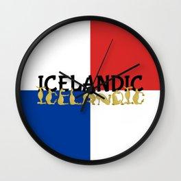 Icelandic Horses Cartoon Wall Clock