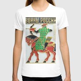 Russian Soldiers: Russian Lapel Pin T-shirt