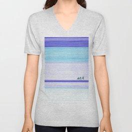 Caribbean Desert Island - Blue Sky, Blue Ocean Unisex V-Neck