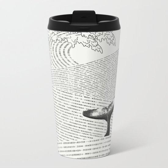 The Ocean of Story Metal Travel Mug