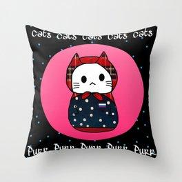 cats 623 Throw Pillow