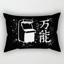 Arcade Master Rectangular Pillow