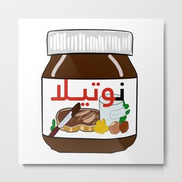 Arabic Nutella Logo  Metal Print