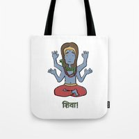 shiva Tote Bags featuring shiva by Schmucky Duck