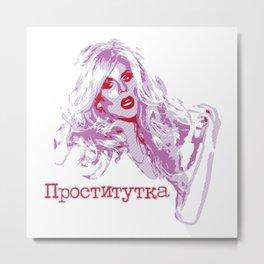 Team Katya Metal Print
