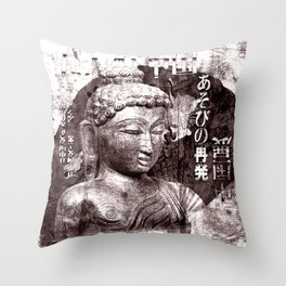 Buddha mit Fächer Throw Pillow