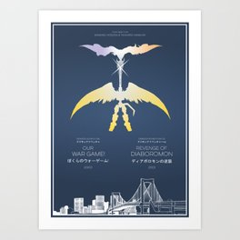 Legacy | Digimon - Our War Game & Revenge of Diaboromon Art Print