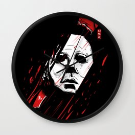 Hell-O-Ween Myers knife Wall Clock