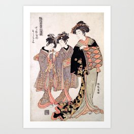The Courtesan Nishikigi Art Print
