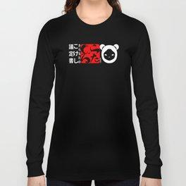Kokeshi Protocol logo-002 Long Sleeve T-shirt