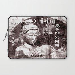 Buddha mit Fächer Laptop Sleeve