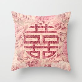 Watercolor Double Happiness Symbol on  Peony flowers Throw Pillow
