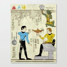 Hero-glyphics: Prime Directive Canvas Print
