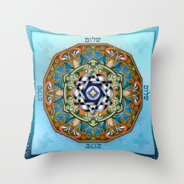 Mandala Shalom Throw Pillow