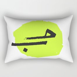 loeve-g Rectangular Pillow