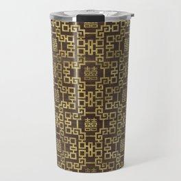 Chinese Pattern Double Happiness Symbol Gold on Wood Travel Mug