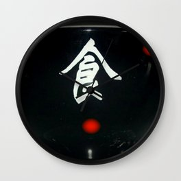 Sushi Anyone :) Wall Clock