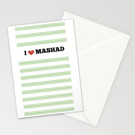 I Love Mashad Stationery Cards