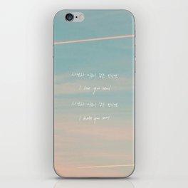 Seoul - RM Mono iPhone Skin