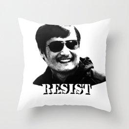 Chen Guangcheng RESIST  Throw Pillow