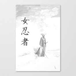 Kunoichi- The snow path Canvas Print