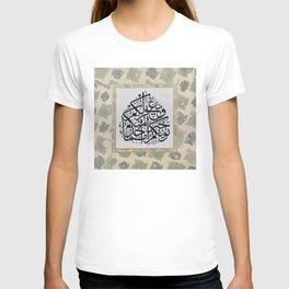 Al-Anfal 70 T-shirt