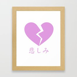 BROKEN HEART - SAD JAPANESE ANIME AESTHETIC Framed Art Print