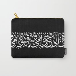 Ummi (My Mother) Carry-All Pouch