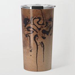 Alagmisog Travel Mug